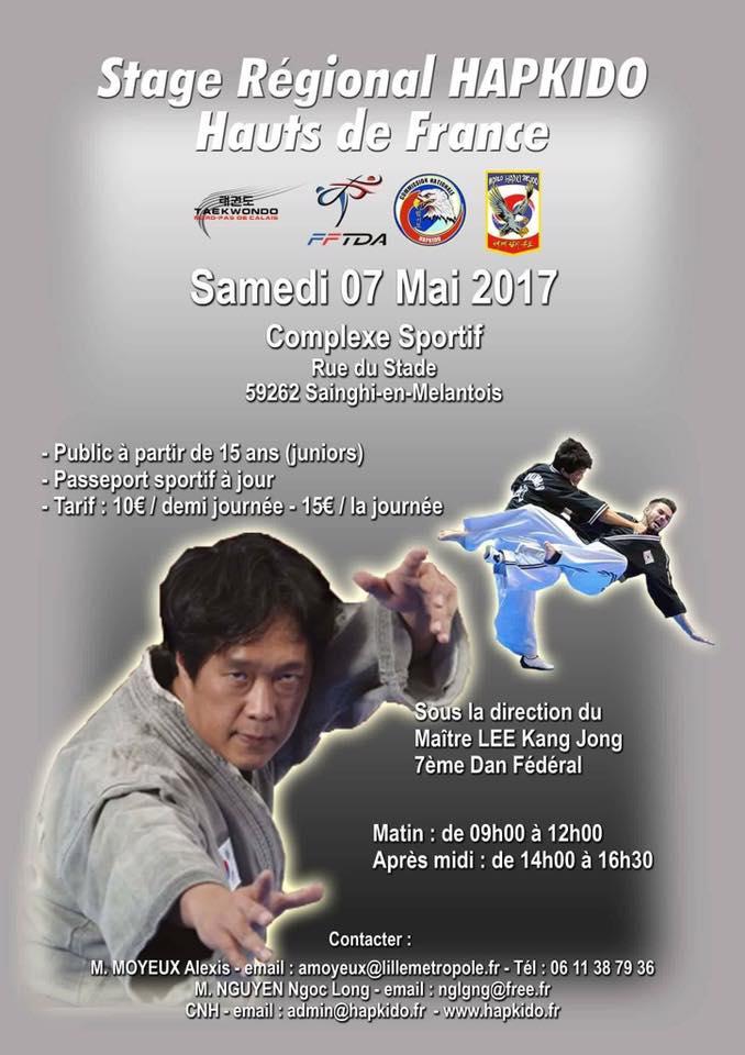 hapkimudo_seminar_2017_05_07